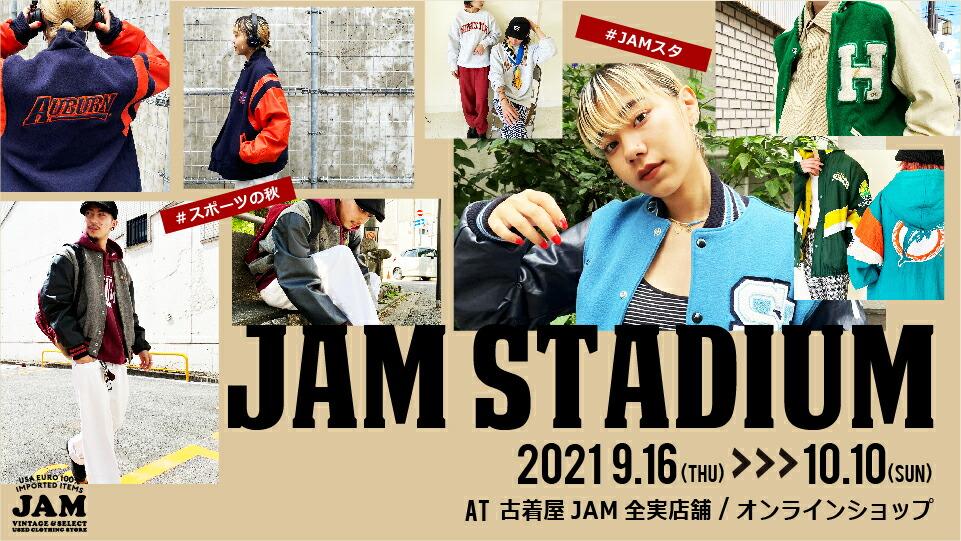 JAM STADIUM開催!