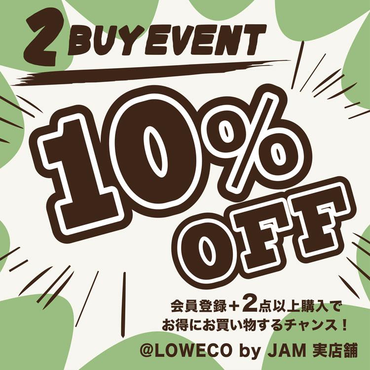 LOWECO 2BUY10%OFF
