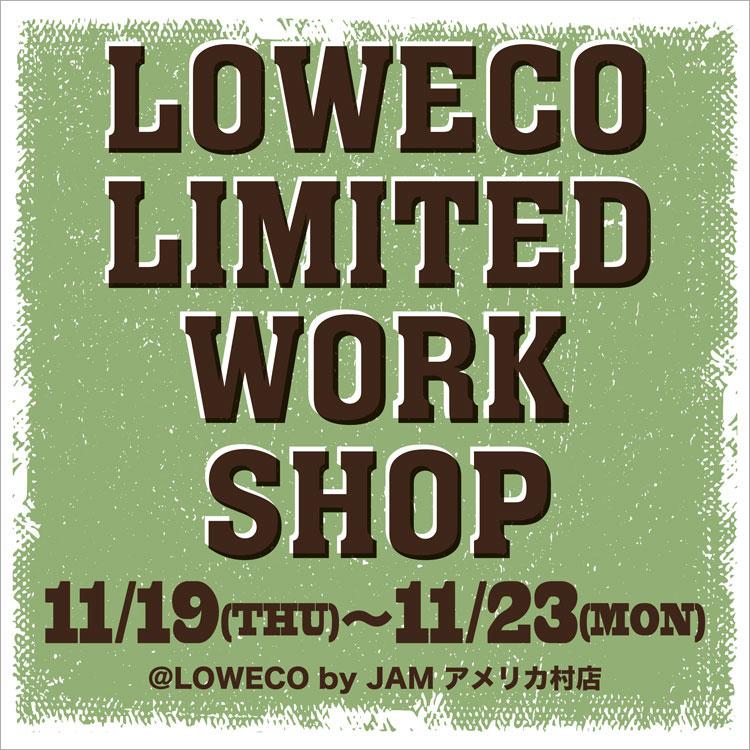 LOWECO LIMITED WORK SHOP
