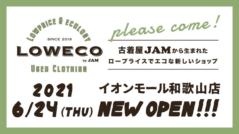 2021年6月24日(木)に「LOWECO by JAM」が和歌山にて新店舗オープン!