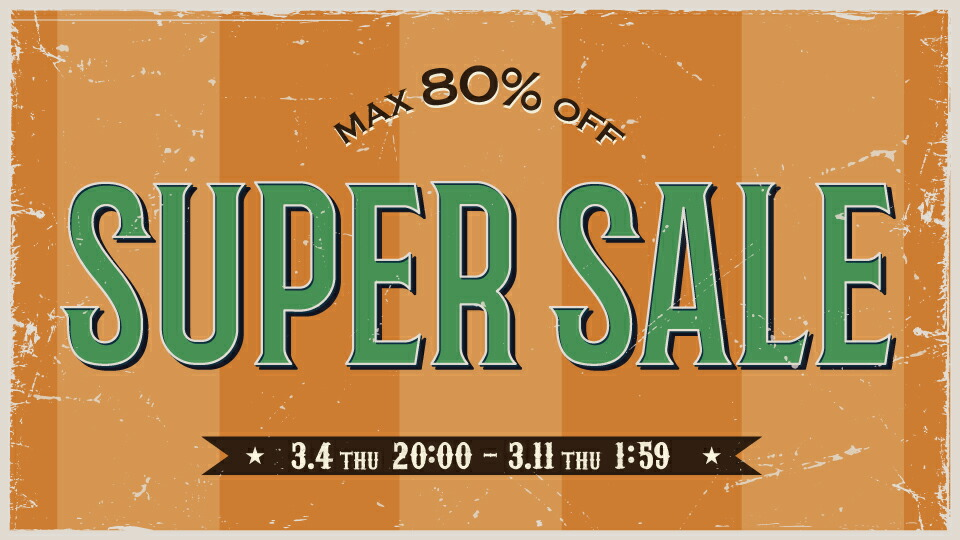 3/4(木) 20時より、古着屋JAM スーパーセール! 最大80%OFF