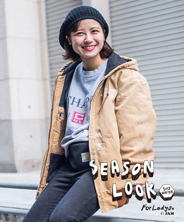 古着屋JAM 2018年メンズ 冬のシーズンルック カーハートジャケット