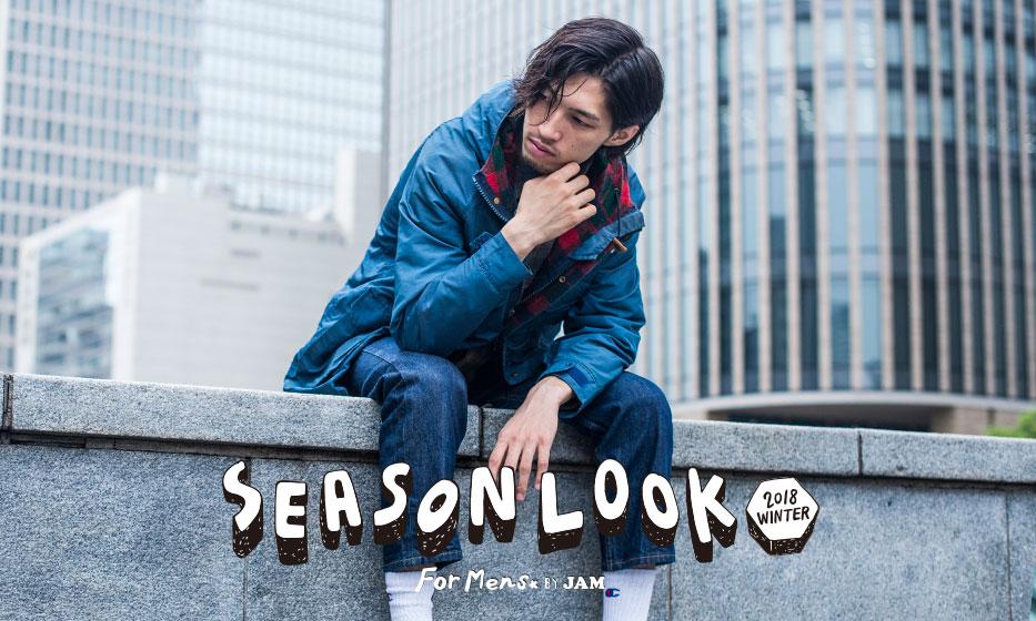 古着屋JAM 2018年メンズ 冬のシーズンルック マウンテンジャケット
