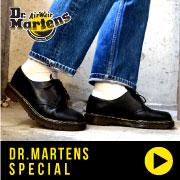 ドクターマーチン大量入荷