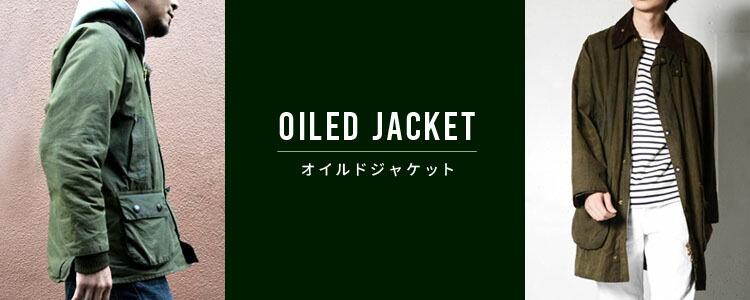 ワーク オイルドジャケット