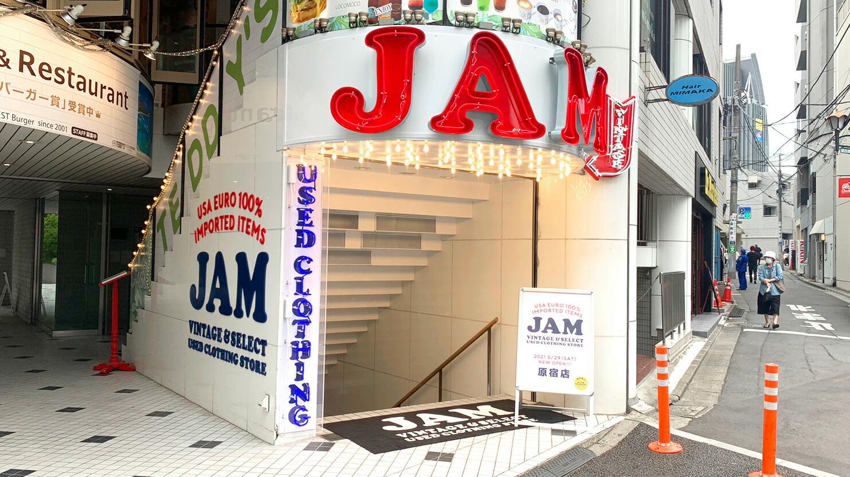 古着屋JAM原宿店 外観