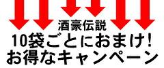 琉球酒豪伝説 琉球大学共同研究素材使用!ウコンだけでは実現できなかったパワー