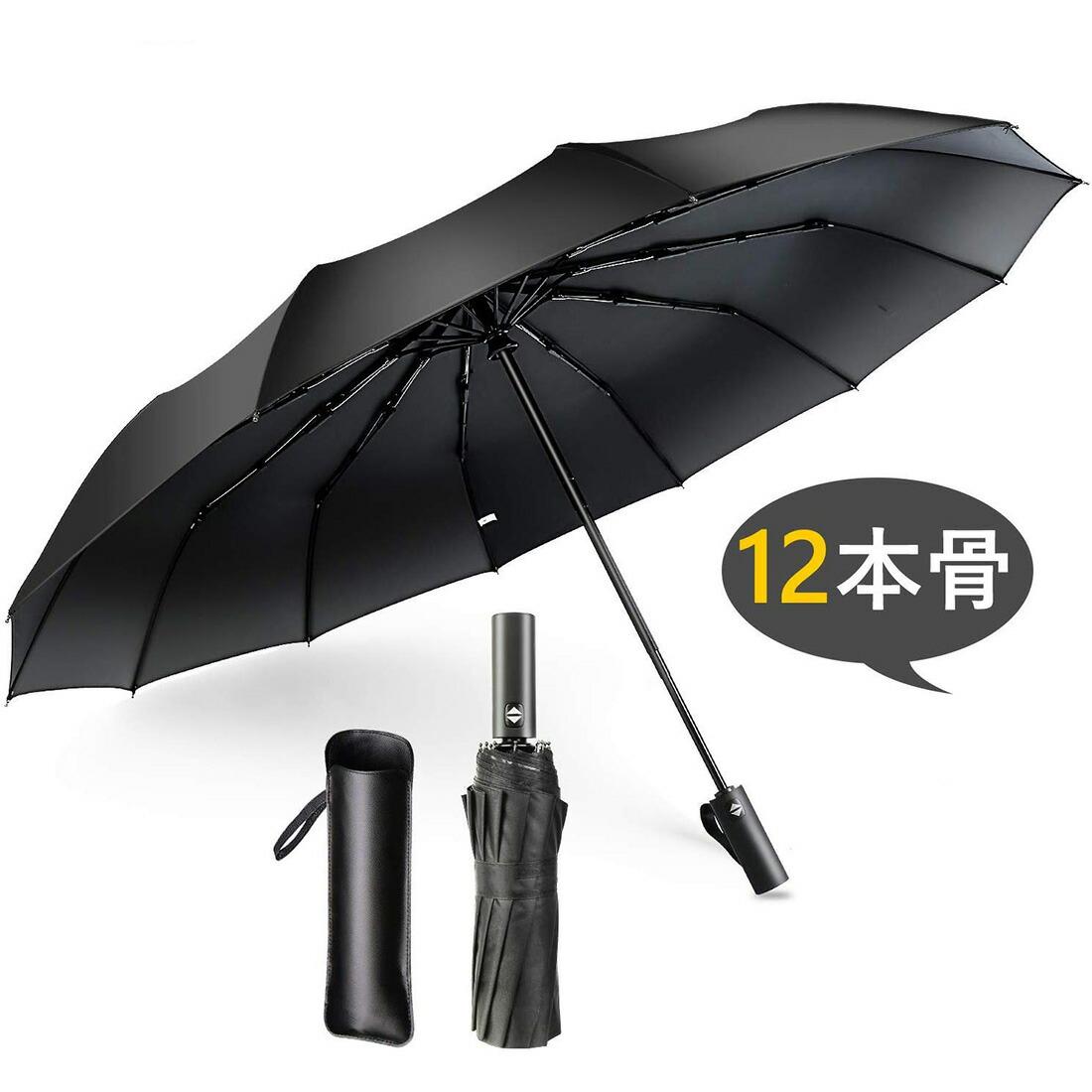 折りたたみ傘 ワンタッチ 自動開閉 大きい 頑丈な12本骨 メンズ 耐強風 超撥水 210T高強度グラスファイバー 梅雨対策 晴雨兼用 二重構造 ビッグサイズ