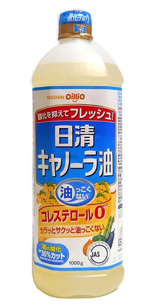 日清オイリオ キャノーラ油 ×2個【イージャパンモール】