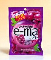 UHA味覚糖 e-maのど飴 グレープ 50g袋【イージャパンモール】