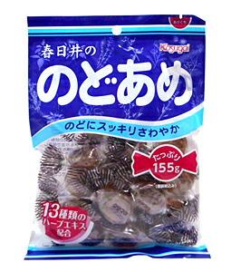 春日井 のどあめ 155g【イージャパンモール】