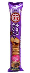 ブルボン プチ チョコラングドシャ 47g【イージャパンモール】
