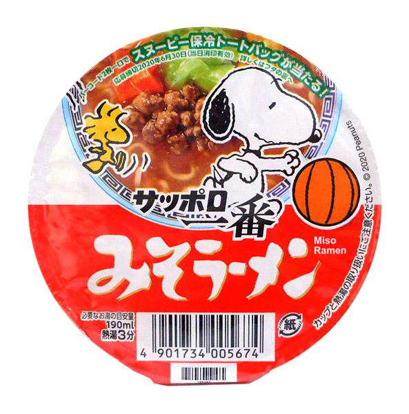 サンヨー食品 サッポロ一番 みそラーメン ミニどんぶり【イージャパンモール】