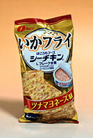 なとり シーチキンいかフライ(姿) 5枚 ツナマヨネーズ味【イージャパンモール】