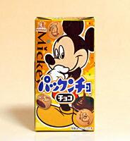 森永 パックンチョ ミルクチョコ 47g【イージャパンモール】