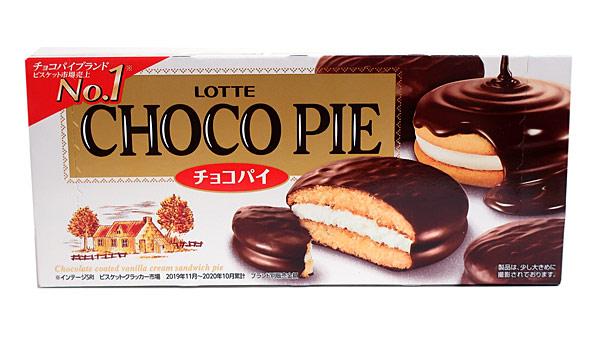 ロッテ チョコパイ 6個【イージャパンモール】