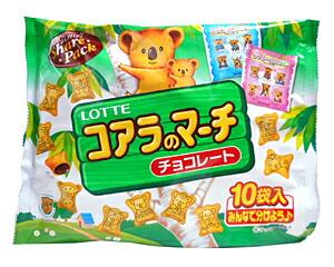 ロッテ コアラのマーチ シェアパック 12g×10袋【イージャパンモール】