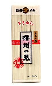 マルツネ 播州の糸 そうめん 240g【イージャパンモール】
