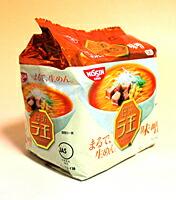 ★まとめ買い★ 日清食品(株) 日清ラ王 味噌 99g×5食パック ×6個【イージャパンモール】