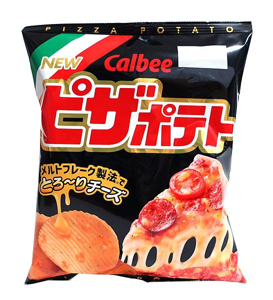 ★まとめ買い★ カルビー(株) ピザポテト 63g ×12個【イージャパンモール】