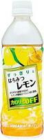 ★まとめ買い★ サンガリア すっきりとはちみつレモン 500ml PET ×24個【イージャパンモール】