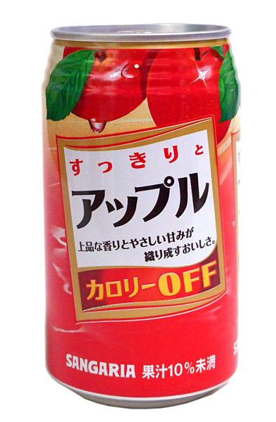 ★まとめ買い★ サンガリア すっきりとアップル 350g缶 ×24個【イージャパンモール】