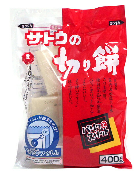 佐藤食品 パリッとスリット 角もち 400g ×10個【イージャパンモール】