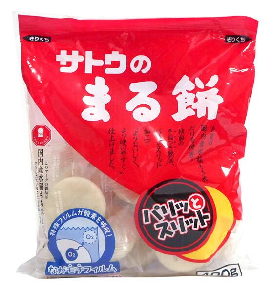 佐藤食品 パリッとスリット 丸もち 400g ×10個【イージャパンモール】