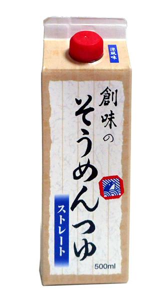 創味 そうめんつゆ 500ml【イージャパンモール】