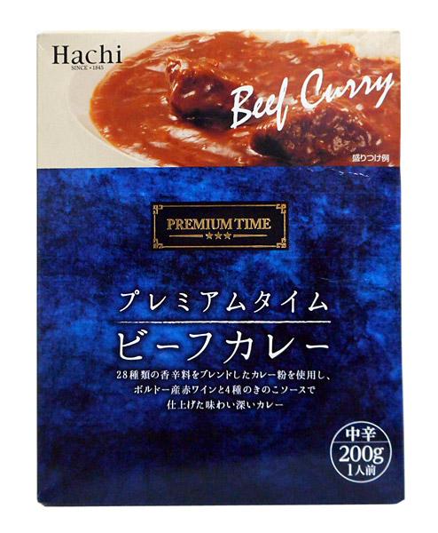 ハチ プレミアムタイムビーフカレー200g【イージャパンモール】