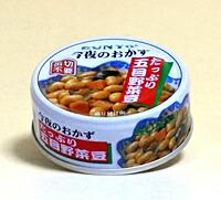 サンヨー堂 たっぷり五目野菜豆 P4【イージャパンモール】
