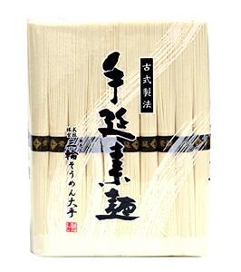 三輪大手 手延素麺 1kg【イージャパンモール】