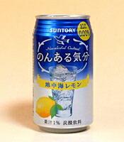 ★まとめ買い★ サントリーのんある気分 地中海レモン 350ml ×24個【イージャパンモール】