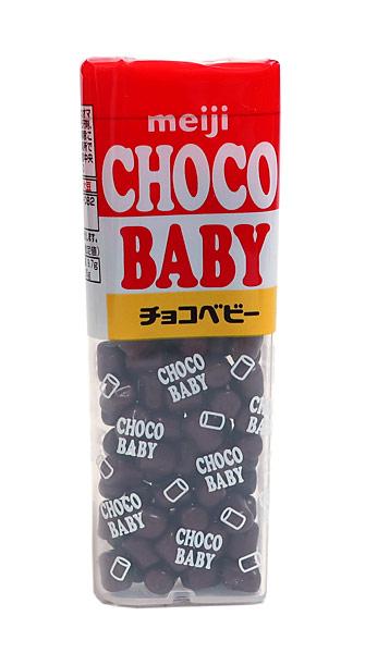 明治 チョコベビー32g【イージャパンモール】