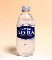 ★まとめ買い★ サントリー ソーダ 350ml瓶 ×24個【イージャパンモール】