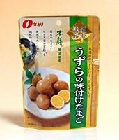 ナトリ 酒肴逸品 うずらのたまご70g【イージャパンモール】