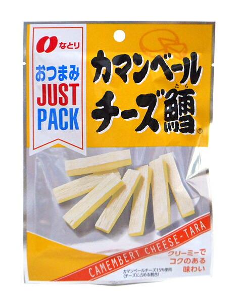 なとり JP カマンベールチーズ 鱈21g【イージャパンモール】