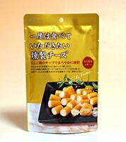 なとり GP燻製チーズ 64g【イージャパンモール】