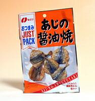 なとり JP あじの醤油焼 19g【イージャパンモール】