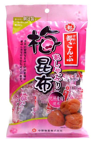 中野物産 梅おしゃぶり昆布ピロー 30g【イージャパンモール】