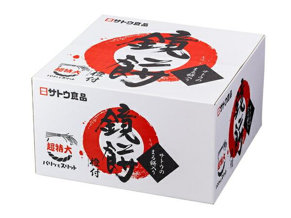 【鏡餅】サトウ食品 鏡餅<丸餅入>3300g 超特大【イージャパンモール】