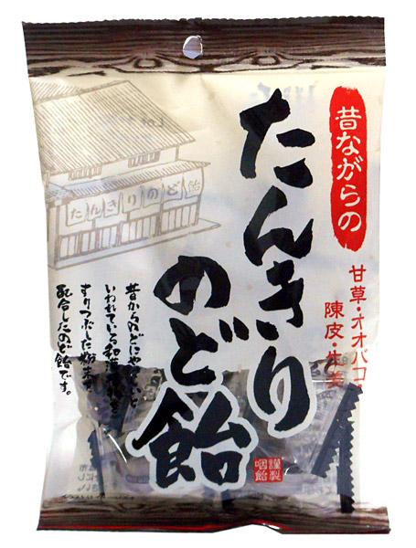 リボン たんきりのど飴70g【イージャパンモール】