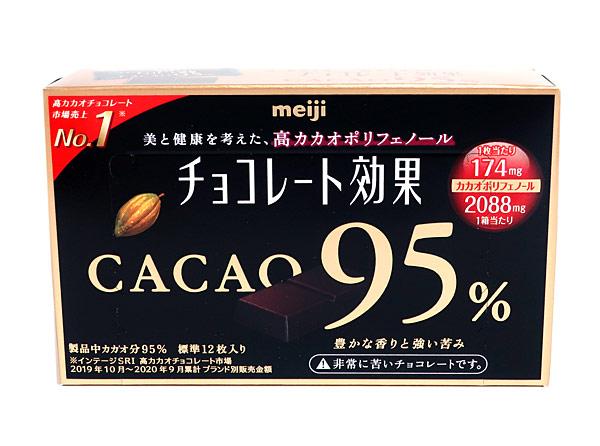 明治 チョコレート効果 カカオ95% BOX 60g【イージャパンモール】