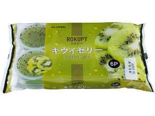 加藤産業 ロクピー キウイフルーツゼリー 90g×6P ×6個【イージャパンモール】