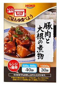 宝幸 楽チンカップ 豚肉と大根の煮物 120g【イージャパンモール】