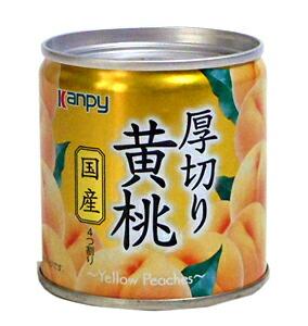 カンピー国産 厚切り黄桃 M2号缶【イージャパンモール】