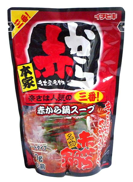 イチビキ ストレート赤から鍋スープ 3番750g【イージャパンモール】
