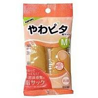 ハナキ商事 やわピタ指サック Mサイズ 2個【イージャパンモール】