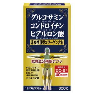 (株)ユーワ 非変性[2]型コラーゲンPLUS 300粒【イージャパンモール】