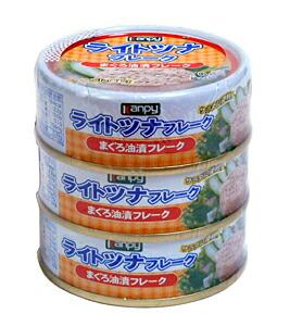 カンピーライトツナフレーク 70gX3缶パック【イージャパンモール】